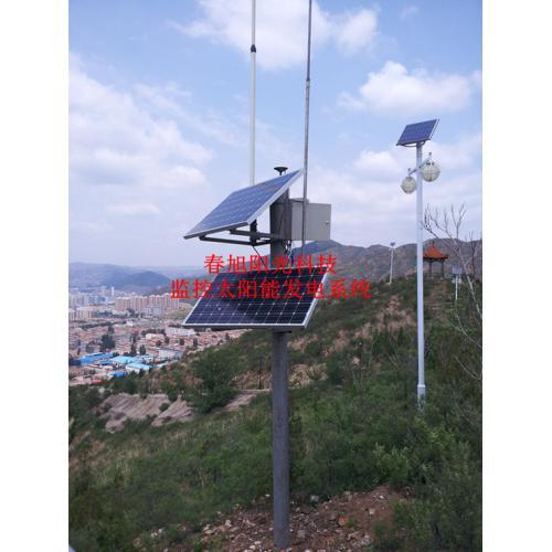 实时监控太阳能发电系统