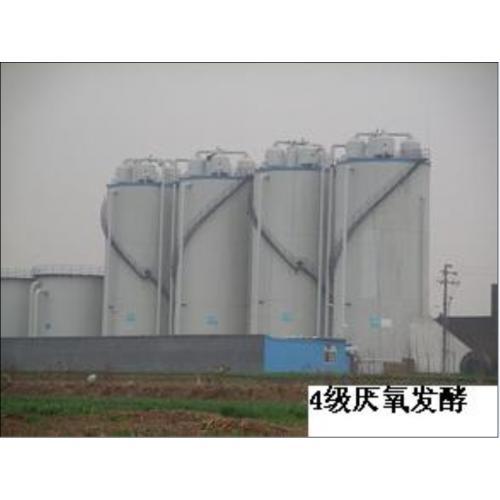 四季型太阳能干式厌氧发酵沼气工程