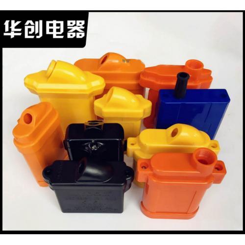 锂电矿灯电池盒