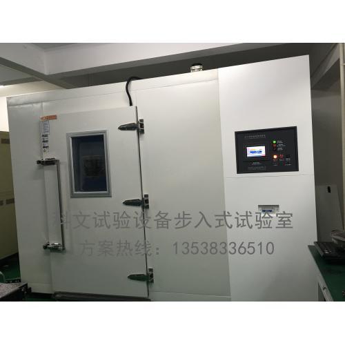 LED步入式恒温恒湿试验室