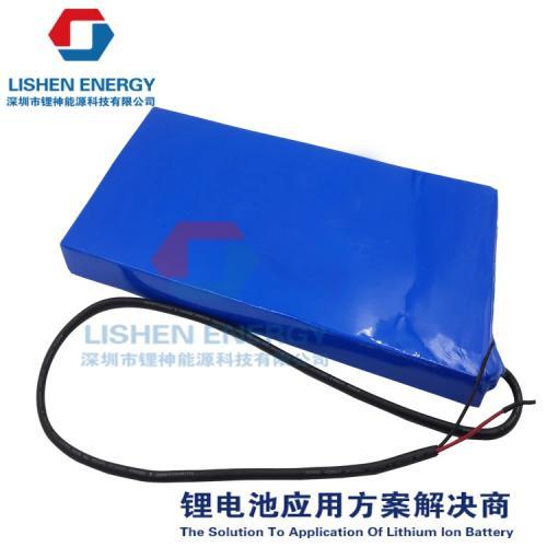 一体化太阳能路灯太阳能储能电池