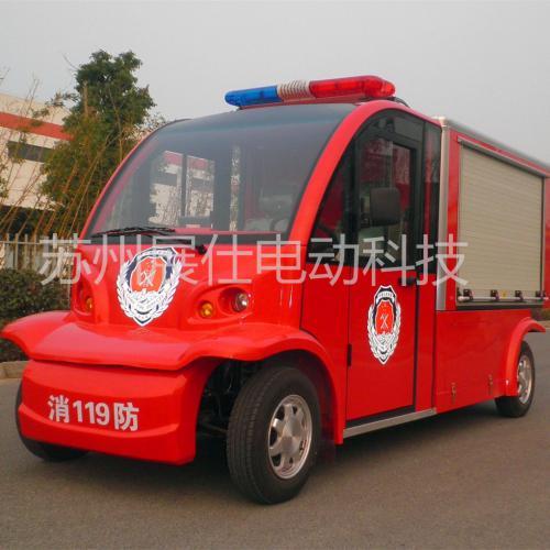 四轮电动消防救援车