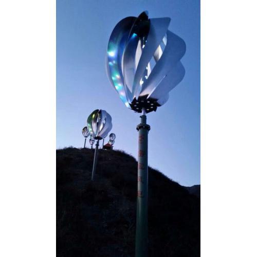 景观微风发电机组