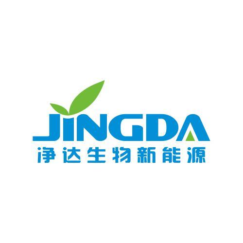 广东、福建、浙江、促销、颗粒、竹木生物质颗粒