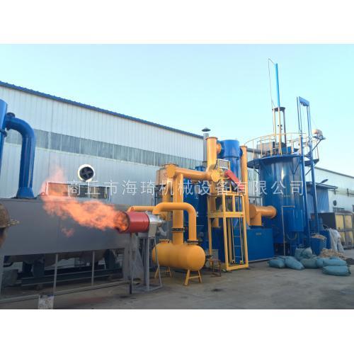 海琦热解气化烘干秸秆颗粒机械设备清洁生物质气化炉