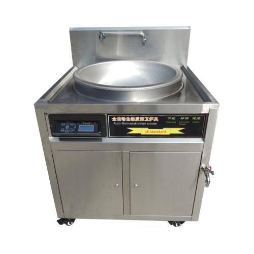 生物质厨卫炉具