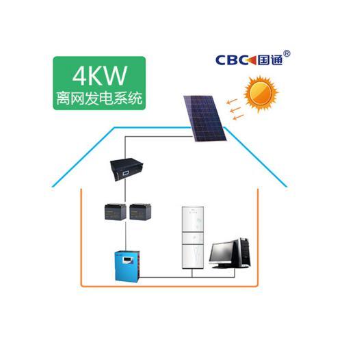 4KW光伏发电系统