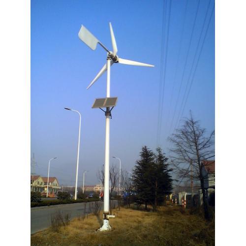 小型家用风光互补发电系统2000W