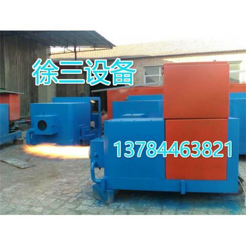 中央生物质熔铝炉