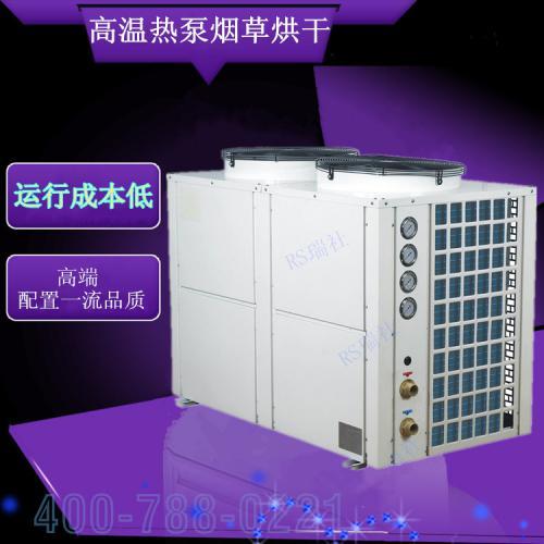 商用空气能热泵热水器