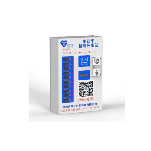 A67投币刷卡充电站