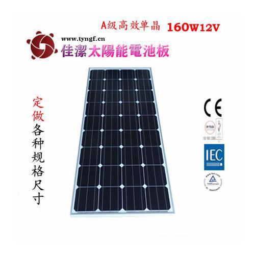 单晶太阳能