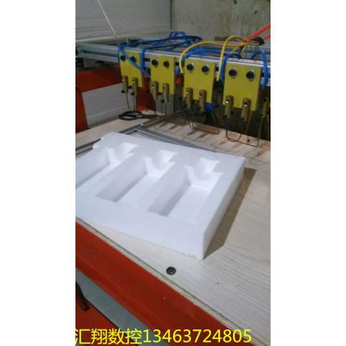 泡沫包裝免膜挖方機