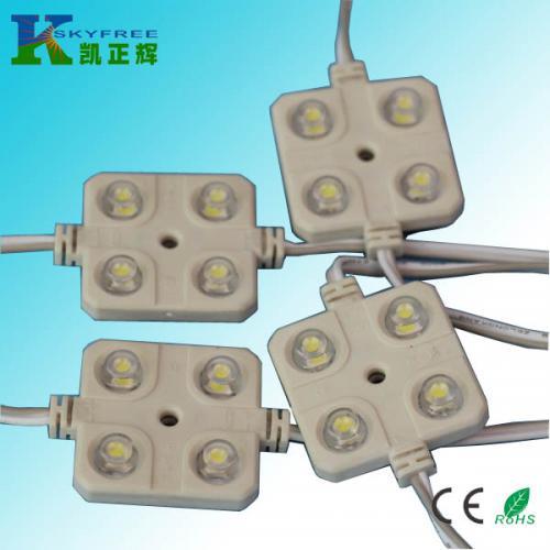LED汽车装饰灯带5M长线