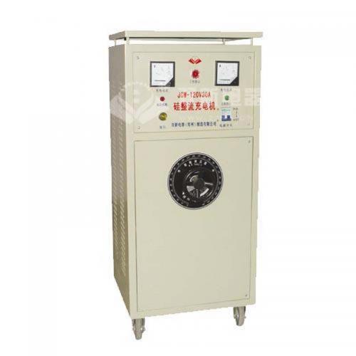 120V30A硅整流充电机
