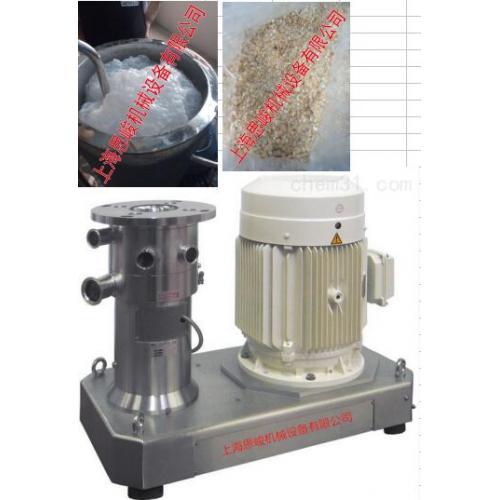 石蠟硅油乳化機