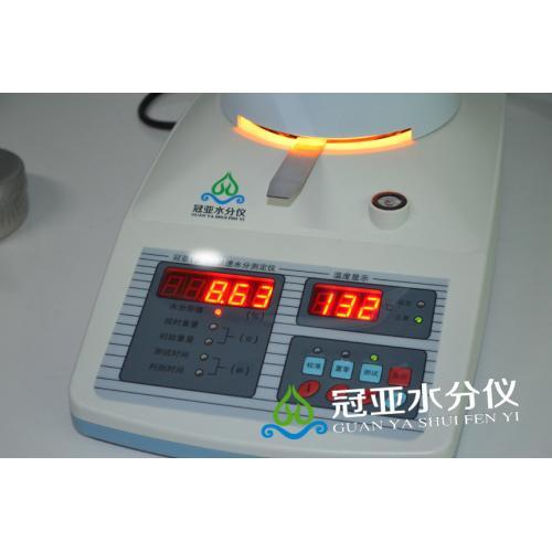 石墨烯水分测定仪