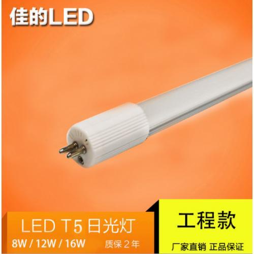 LED玻璃灯管