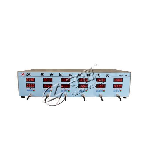 蓄电池容量测试仪6路(数码管)