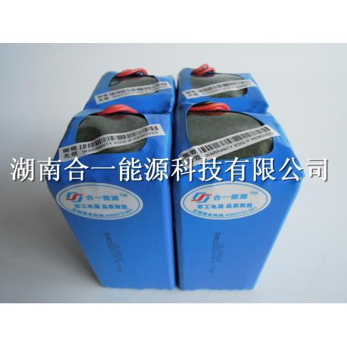 军工耐低温锂电池组