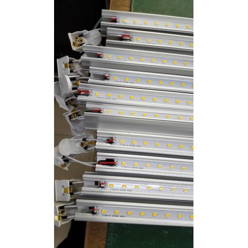 一体化T5led灯管