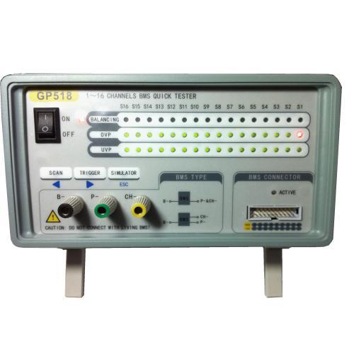 1~32通道锂电池保护板BMS快速测试仪