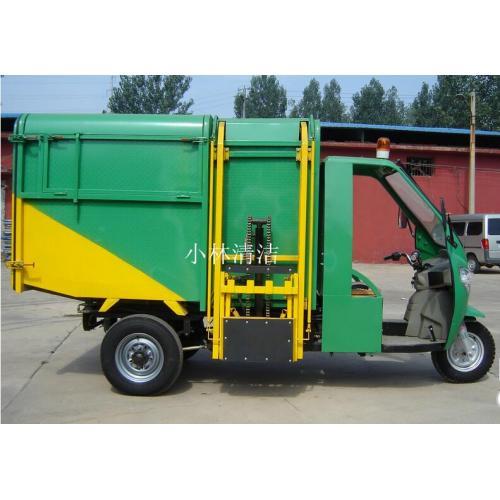 电动三轮翻筒垃圾装运车
