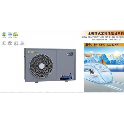 2P空氣能家用機型