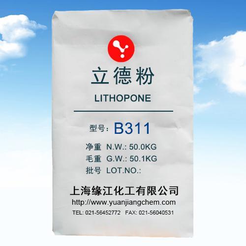 B311立德粉超細立德粉B301