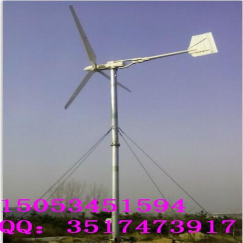 2000W风力发电机