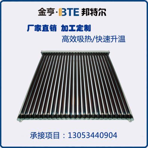太阳能u管集热器