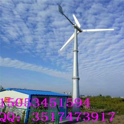 20KW风力发电机