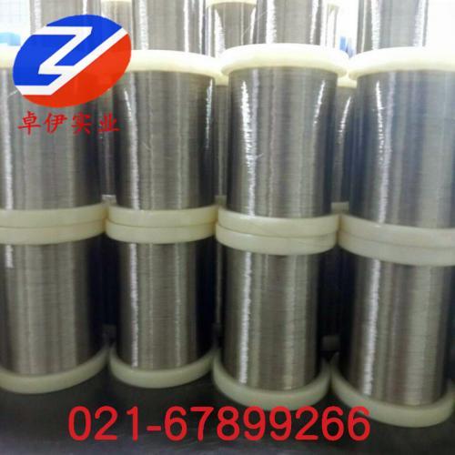 優質N6/N4純鎳絲