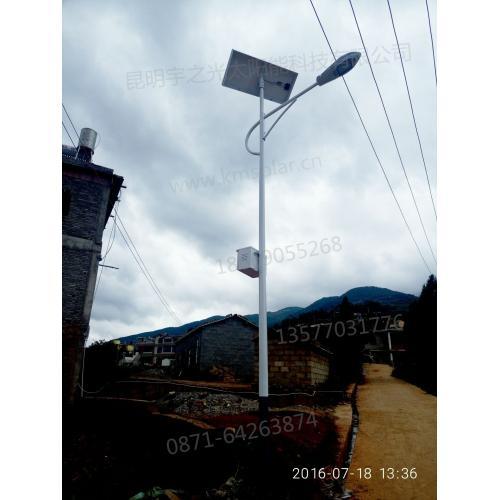 道路照明专用太阳能路灯