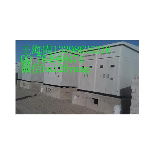 光伏电站油浸式消弧线圈
