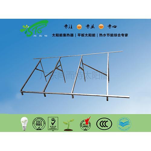 太阳能热水器支架
