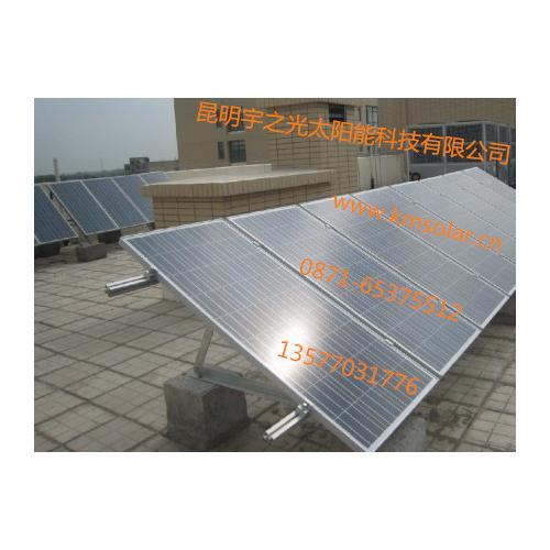 家用太阳能看电视照明发电系统