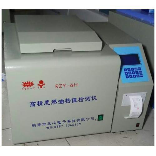 生物质颗粒热值测定仪