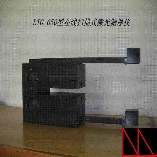 石墨烯电池极片非接触激光在线测厚机