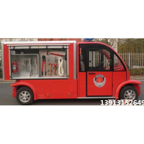 2座带水箱消防车