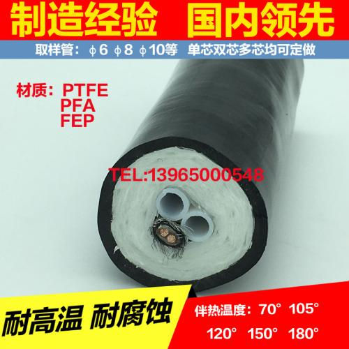 恒功率伴热管线RDP2-J4-40W