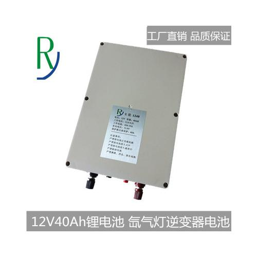 12V40Ah逆变器锂电池