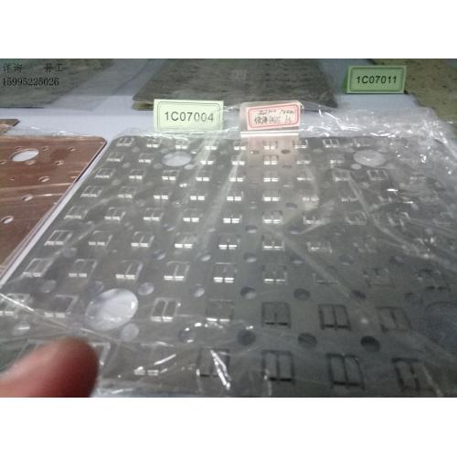 新能源锂电池组冲压件