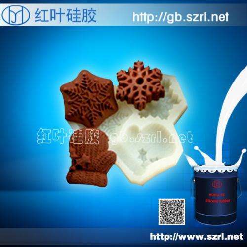食品级硅胶  食品模具硅胶