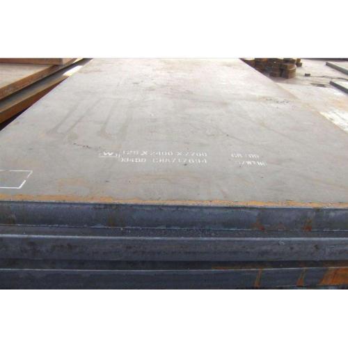 低合金風電用鋼