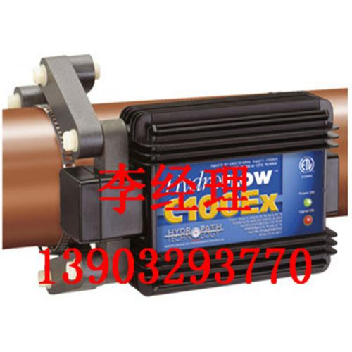 節水電子除垢器