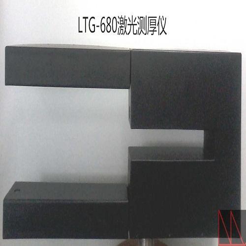 超極電容極片涂層無損害激光在線測厚儀