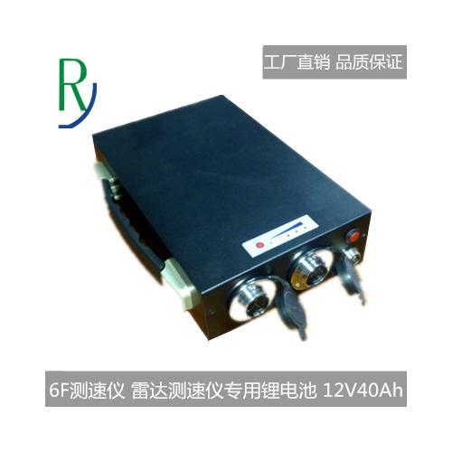 12V40Ah测速仪锂电池