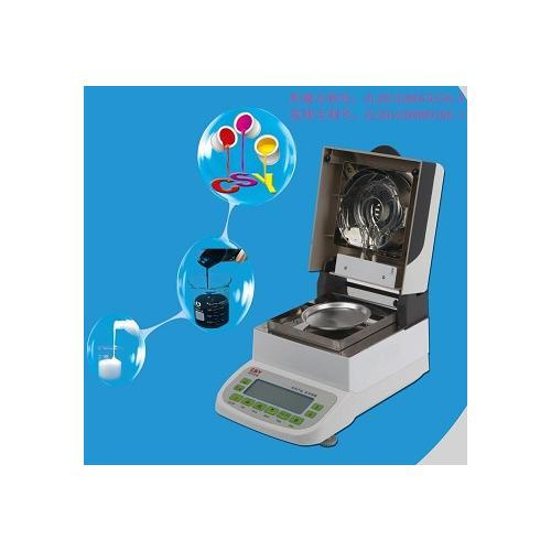 石墨烯浆料固含量测定仪