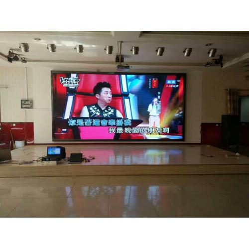 室内户外P2P3P4高清全彩LED显示屏